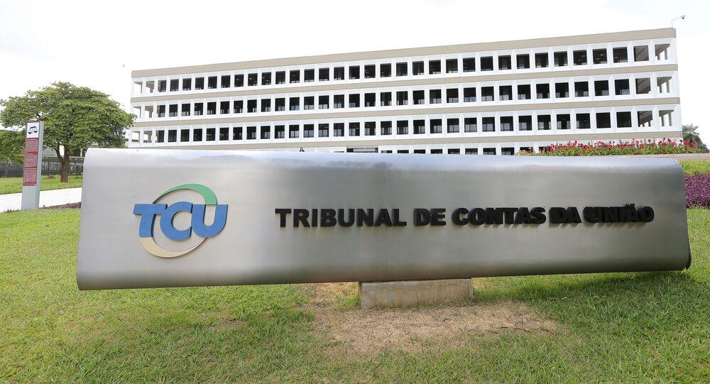 TCU (Tribunal de Contas da União) em Brasília