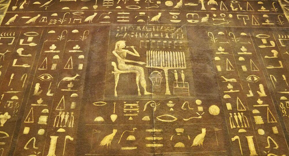 Foto de hieróglifos egípcios