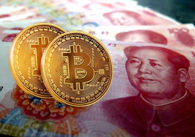 Yuan digital (imagem referencial)