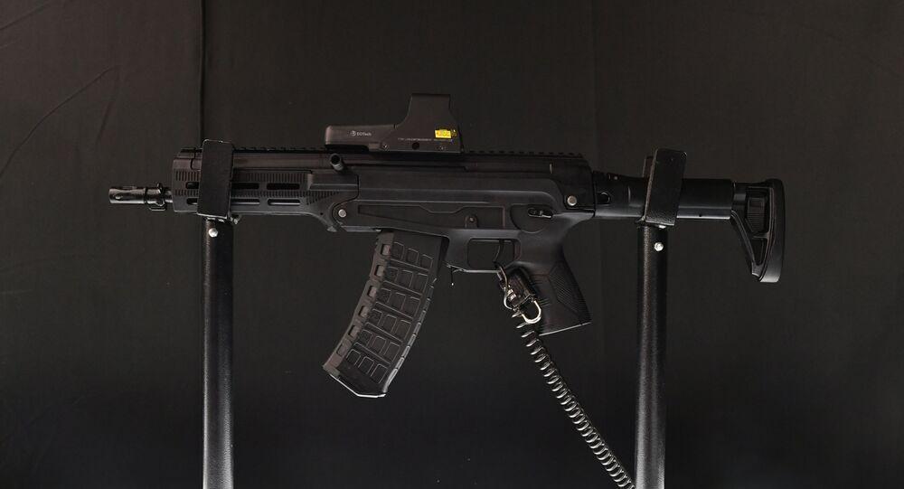Fuzil AM-17