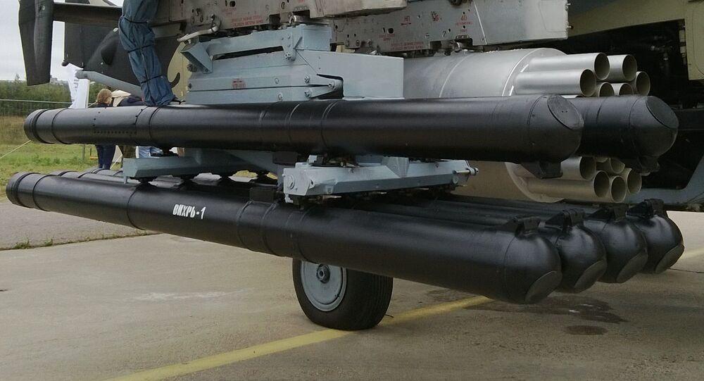 Complexo de mísseis guiados Vikhr-1
