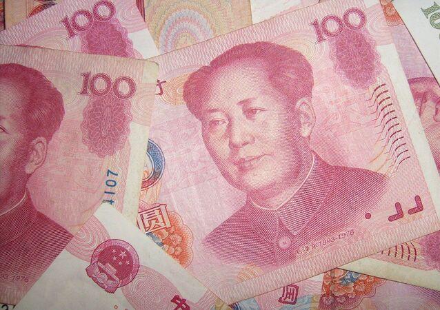 Yuans (imagem referencial)
