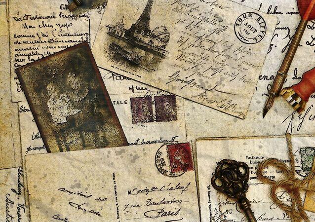 Cartão postal (imagem referencial)