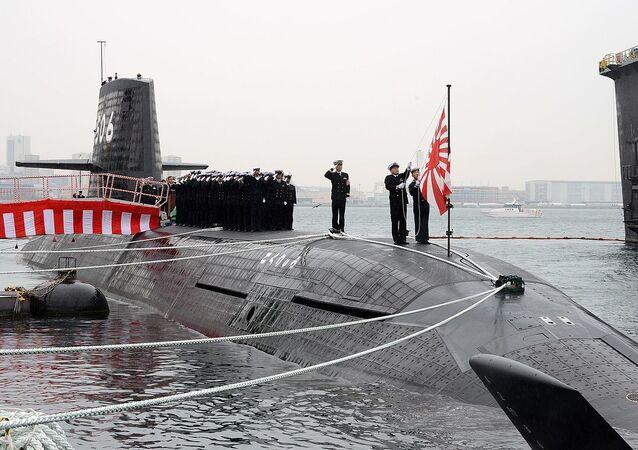 Submarino japonês SS-506