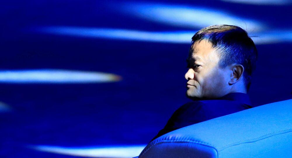 Diretor executivo do grupo Alibaba, Jack Ma, durante fórum sobre Inteligência Artificial em Xangai, China (foto de arquivo)
