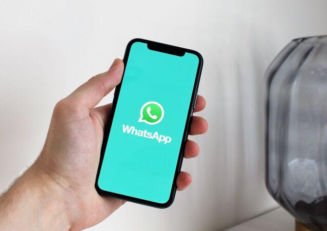WhatsApp (imagem referencial)