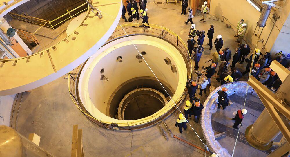 Reator de água pesada de Arak