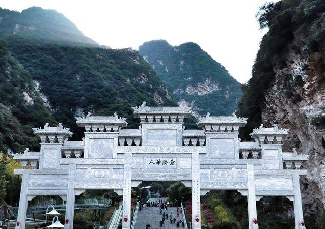 Província de Shaanxi, na China (imagem de arquivo)