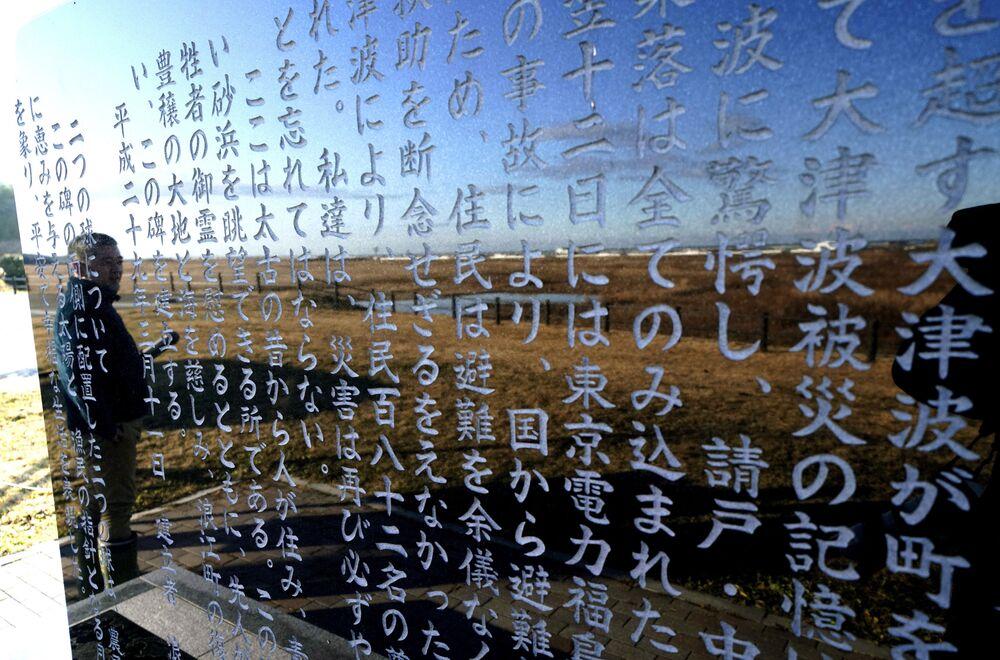 Monumento em memória das vítimas do terremoto de 2011, Namie, prefeitura de Fukushima, Japão, 9 de março de 2020.