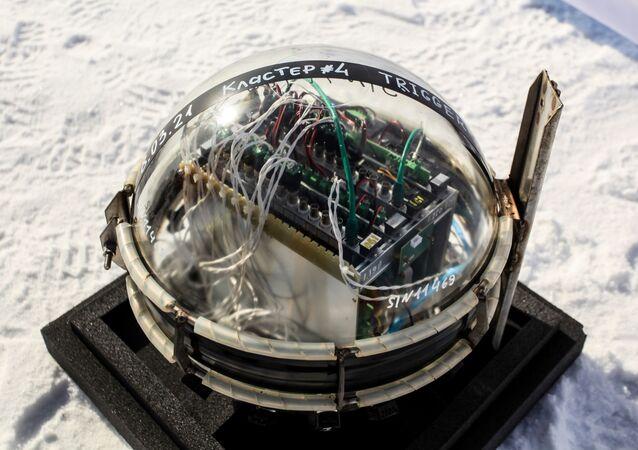Telescópio de Neutrino Baikal-GVD da Rússia