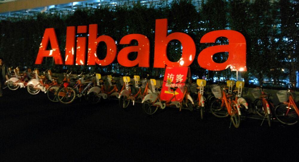 Logotipo da gigante do comércio chinês Alibaba.