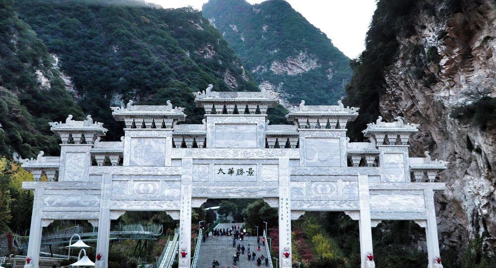 Província de Shaanxi, China