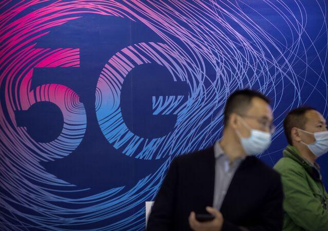 Anúncio dos serviços de rede móvel 5G em Pequim, China