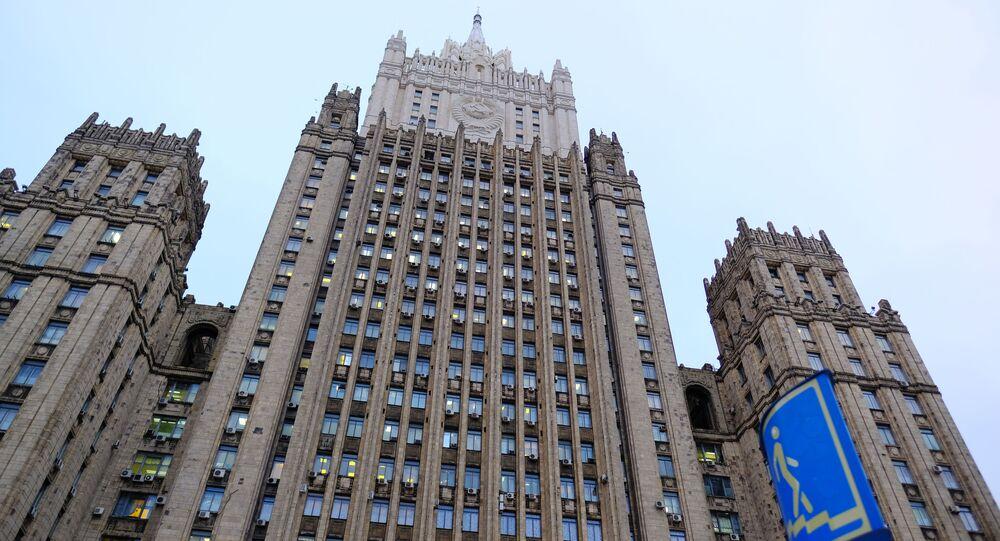 O edifício do Ministério das Relações Exteriores da Rússia