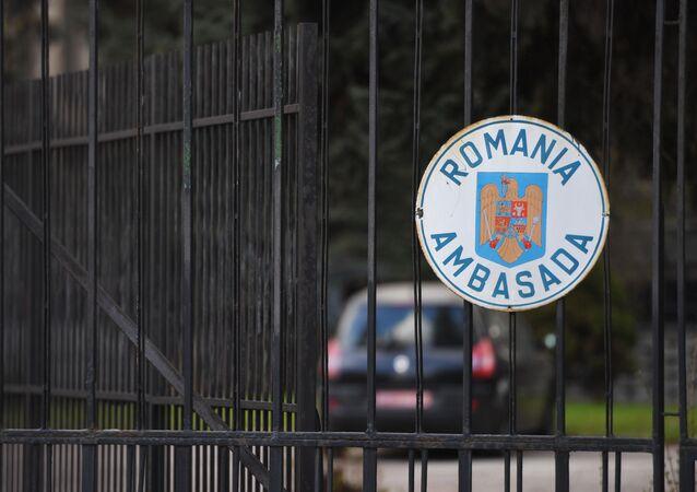 Entrada da Embaixada da Romênia em Moscou, Rússia
