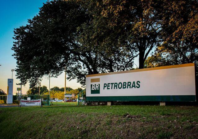 Refinaria Alberto Pasqualini, da Petrobras, na cidade de Canoas, Rio Grande do Sul