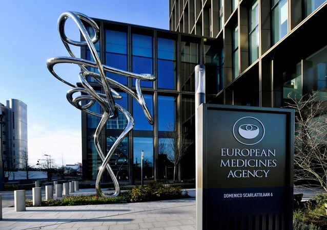 Exterior da Agência Europeia de Medicamentos (EMA, na sigla em inglês) em Amsterdã, Países Baixos, 18 de dezembro de 2020
