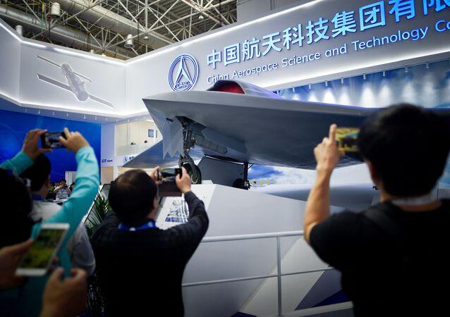 Drone furtivo chinês CH-7