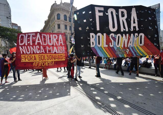 Manifestação contra o presidente Jair Bolsonaro (sem partido) no centro da cidade de São Paulo, em 7 de setembro de 2021