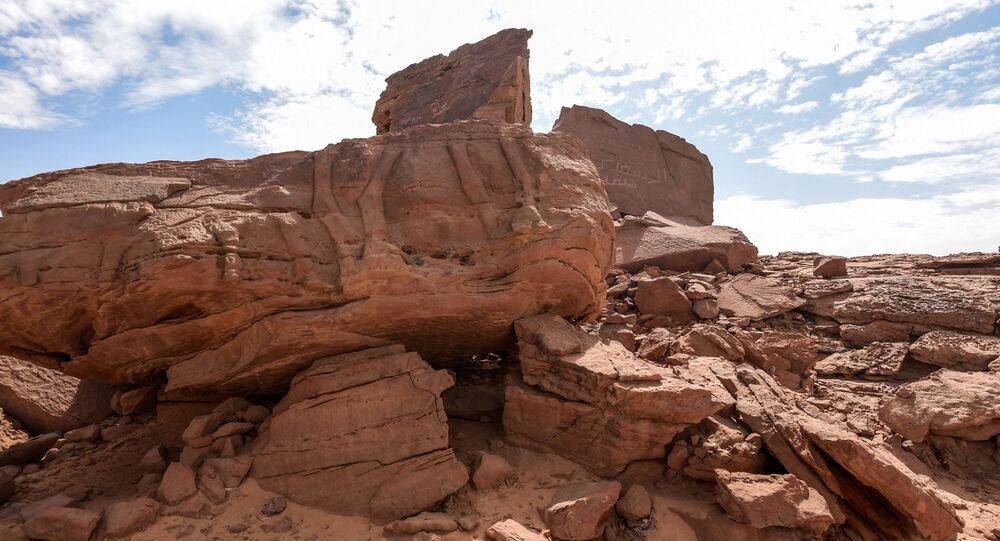 Relevos no Sítio de Camelos na península Arábica