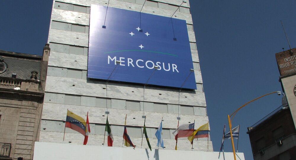 Fachada do prédio do Mercosul (foto de arquivo)