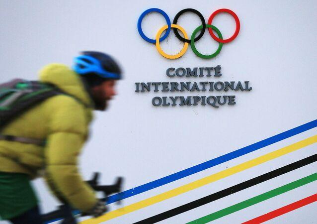 Sede do Comitê Olímpico Internacional, em Lausanne, na Suíça