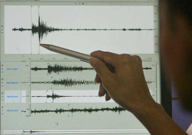 Epicentro do tremor se deu a 38 quilômetros da cidade de Along, a 9,4 quilômetros de profundidade