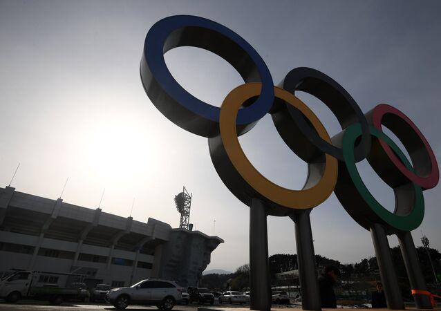 Parque Olímpico em Pyeongchang, Coreia do Sul, sede dos Jogos de Inverno de 2018