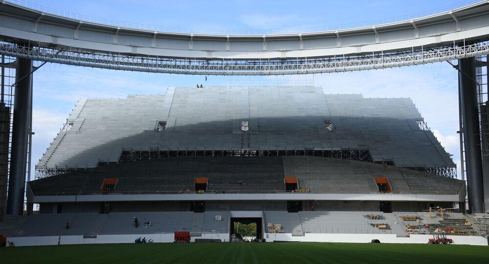 Estádio de Ekaterinburgo