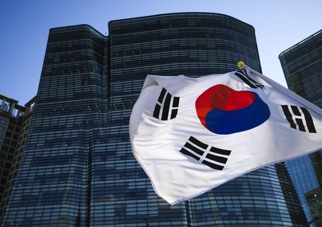 A bandeira da República da Coreia em Seul (Coreia do Sul)