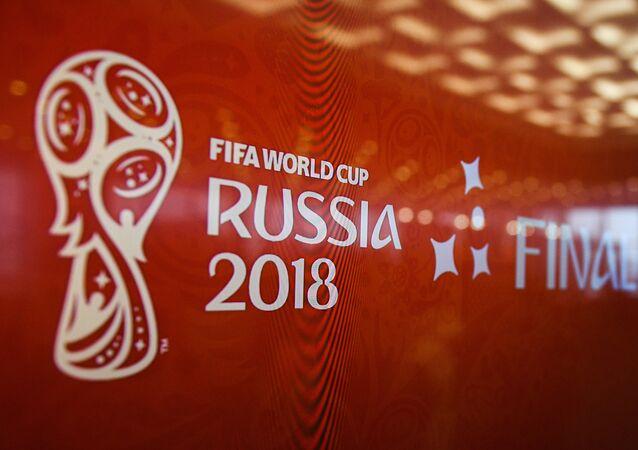 Logotipo do Mundial da Rússia 2018