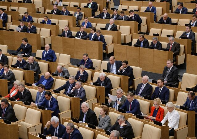 Russian State Duma's first meeting of new fall session