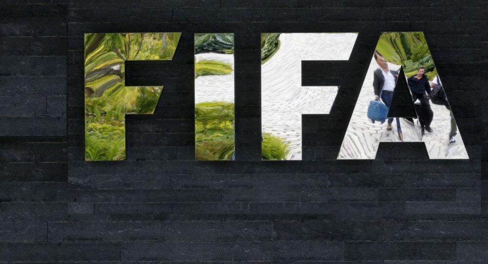 Logo da Fifa