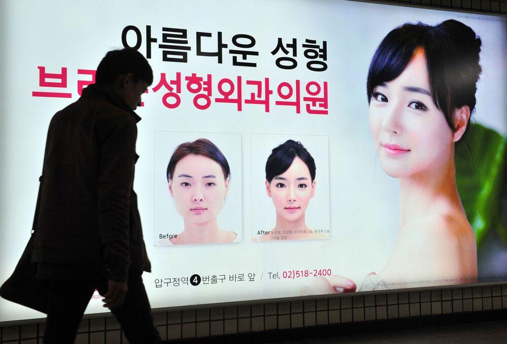 Publicidade de cirurgia plástica na Coreia do Sul