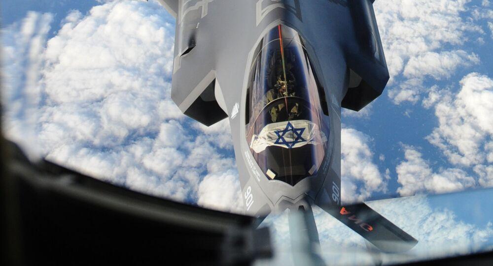Caça F-35 da Força Aérea de Israel, conhecido como Adir, em 6 de dezembro de 2016 (imagem de arquivo)