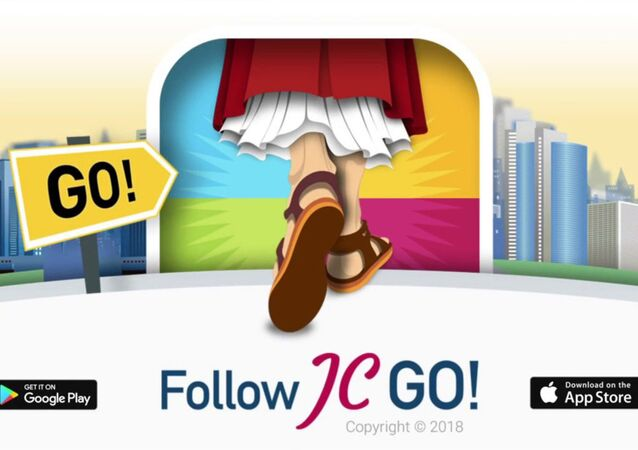 Jogo Follow JC Go