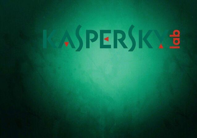 Logo del Laboratorio Kaspersky