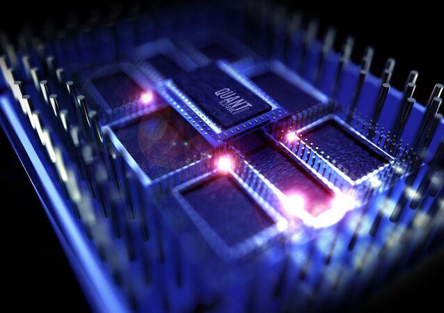 Processador quântico (imagem de arquivo)