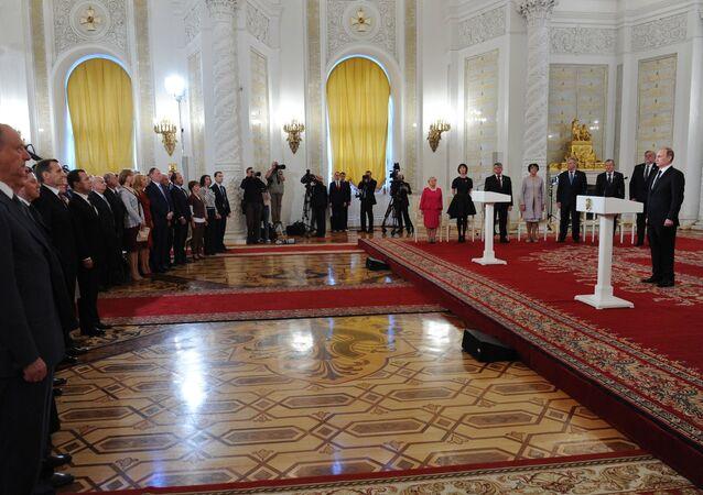Cerimônia de premiação do Dia da Rússia no Kremlin