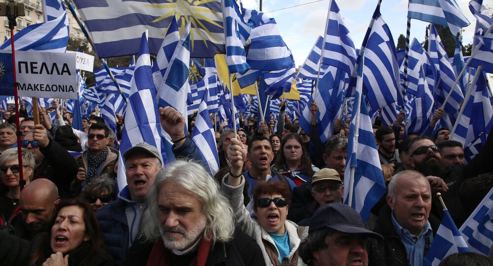 Rally Against Macedonia Name Change Deal in Athens
