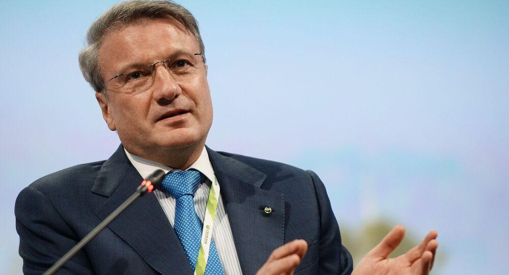 Herman Gref, CEO do banco russo Sberbank