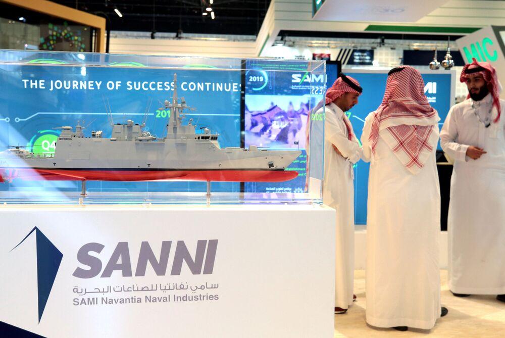 Estande da Indústria Militar da Arábia Saudita (SAMI)