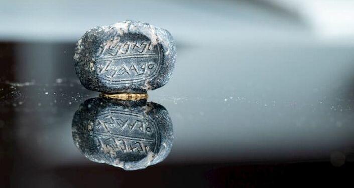 Bulla de Natã-Meleque encontrada em Jerusalém