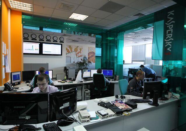 Escritório de Kaspersky Lab em Moscou