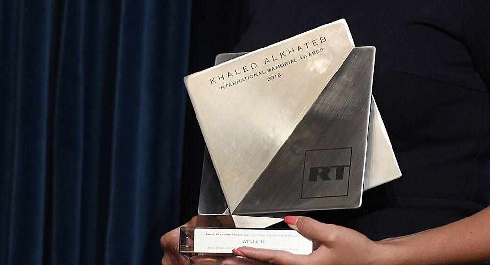 Prêmio Khaled Alkhateb.