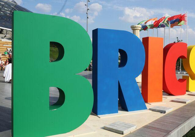 Logo do BRICS