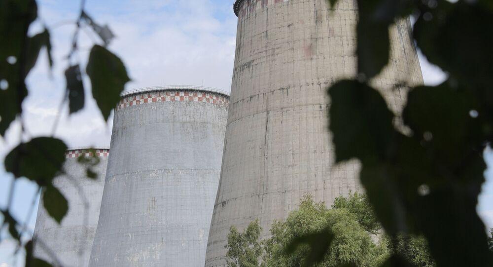 Torres de resfriamento de uma usina termelétrica