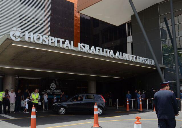 Fachada do Hospital Israelita Albert Einstein