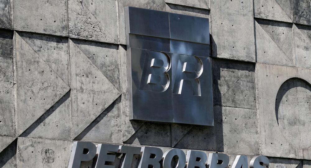 Sede da Petrobras, no Rio de Janeiro.