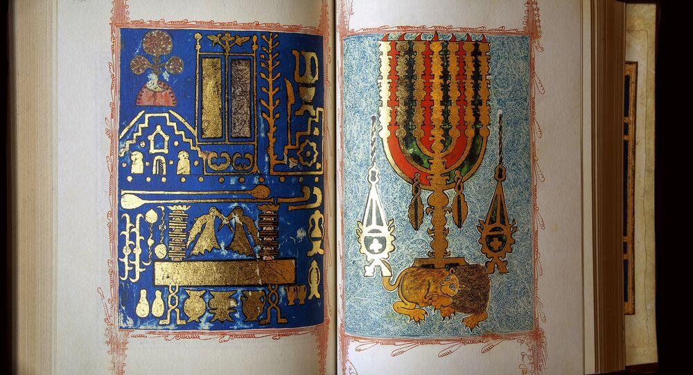 Bíblia de Kennicott (imagem de arquivo)
